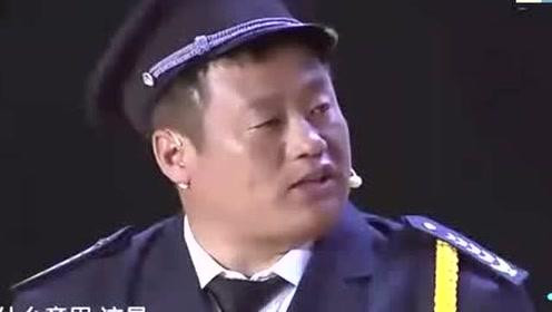 东北二人转宋晓峰_2019长春刘老根大舞台_长春刘老根大舞台官网